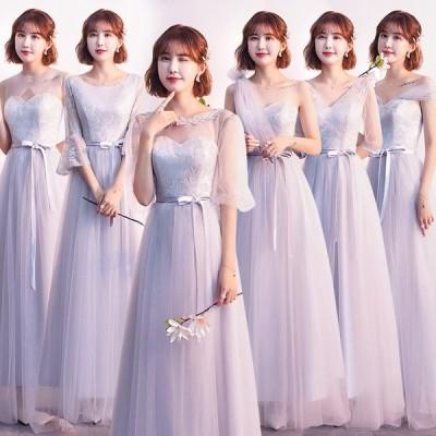 パーティードレス 結婚式 ドレス  ロングドレス 演奏会 大人 ドレス 二次会 発表会 ピアノ ウェディング 二次会ドレスパーティドレス お呼ばれドレスLf0214