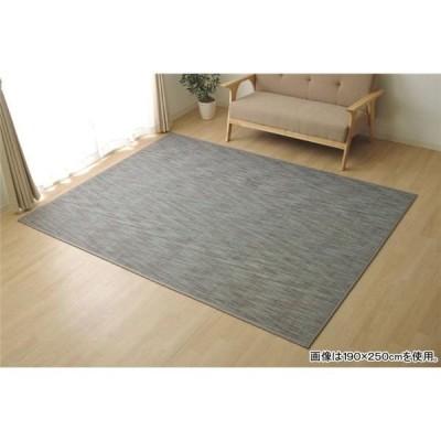 バンブー ラグマット/絨毯 〔グレー 約95×150cm〕 竹製 無地 抗菌作用 高耐久性 〔リビング〕