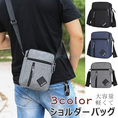 ショルダーバッグ メンズ 斜めがけ 軽い ビジネスバッグ 仕事 鞄 大人 通勤 通学 レディース 軽