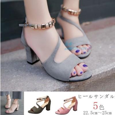 ヒールサンダル 婦人 フォーマル 靴 靴 大きいサイズ サンダル 痛くない 太めヒール 通勤 シューズ ストラップ 黒 歩きやすい美脚 レディース ハイヒール