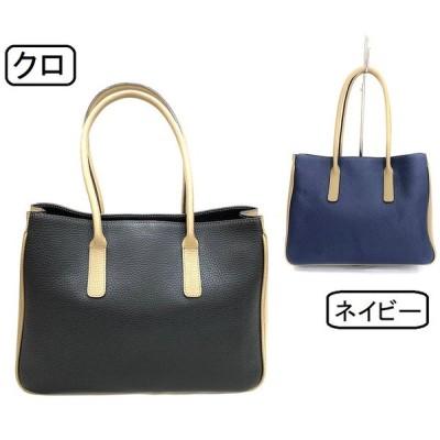 黒×ベージュ 紺×ベージュ レザーバッグ 日本製 レディースバッグ バッグ ミセス シニア 27-3915