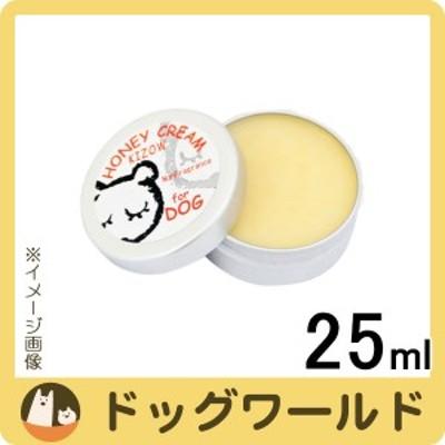 ピュアボックス 肉球ケア用ハニークリーム 無香料 25ml