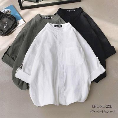 ブラウス シャツ トップス 長袖シャツ シャツブラウス 前開き メンズ レディース 長袖 無地 シンプル ポケット付き 綿 コットン 体型カバー ゆったり