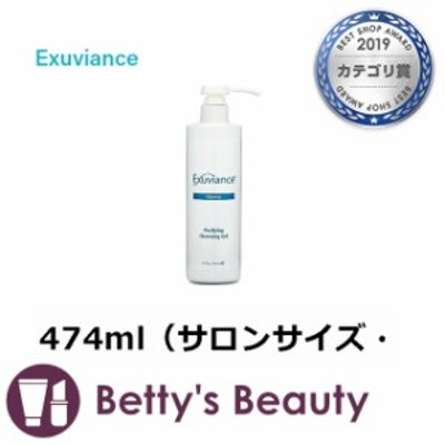 エクスビアンス ピュリファイング・クレンジング・ジェル  474ml(サロンサイズ・ポンプ付)【P】洗顔フォーム Exuviance