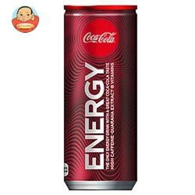 送料無料 コカコーラ コカ・コーラ エナジー 250ml缶×30本入
