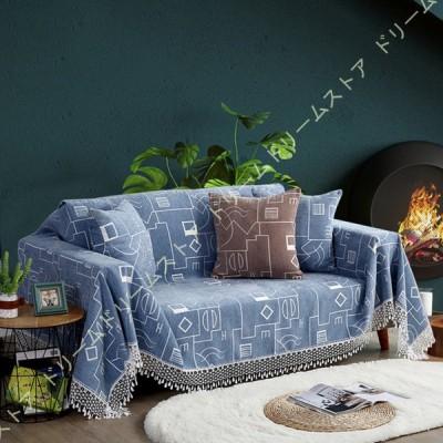 ソファーカバー ヨーロッパ マルチカバー 多機能 カーペット テーブルクロス バスマット 毛布 絨毯 ベッドカバー フリンジ付き ゴージャス レトロ フリル付き