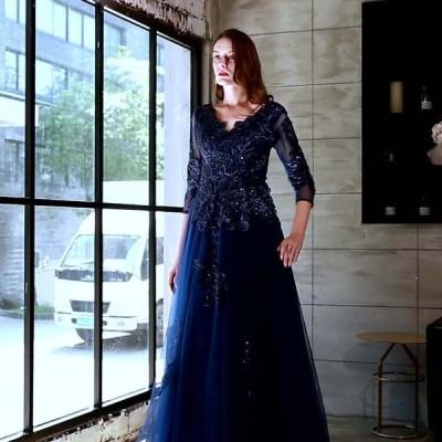 ウエディングドレス 結婚式 披露宴 パーティー ドレス ブライズメイド ブライダル ロング Aライン フェミニン【XXS】
