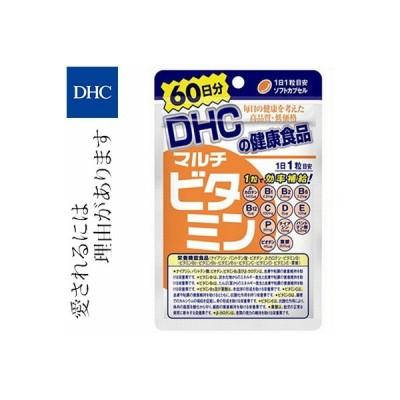 マルチビタミン 60粒(60日分) (栄養機能食品) / DHC