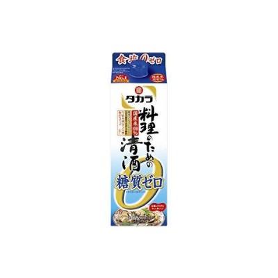 タカラ 料理のための清酒 糖質ゼロ紙パック 日本酒 900ml