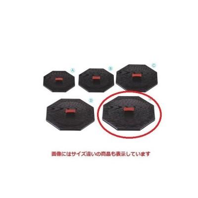 丼 多用ボール(蓋のみ)黒天朱6寸 幅195 奥行200 高さ22/業務用/新品