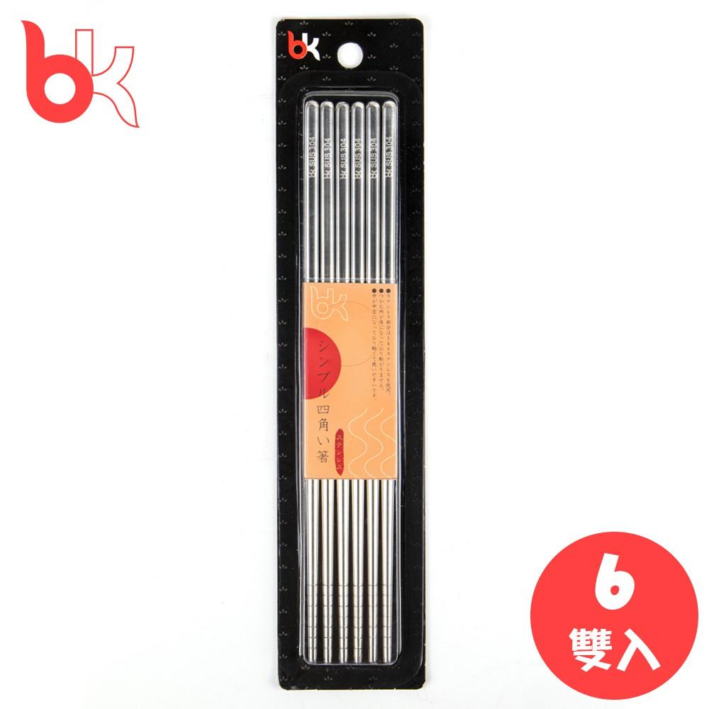 【B.K】日式簡約304不鏽鋼筷-(六雙一包)