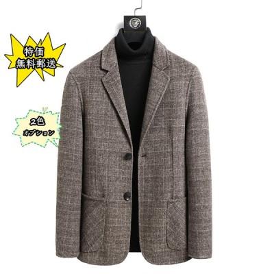 紳士服 冬 新商品リバーシブル ウール スーツ コート ファッション 韓国スタイル カジュアル スーツのサイズ 2色オプション