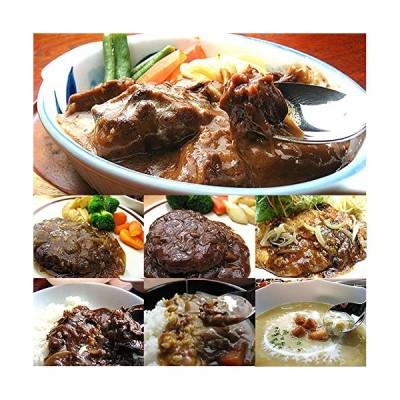 洋食屋FURUE 洋食料理7種7品セット ビーフシチュー ハンバーグ ポークジンジャー ハヤシライス ビーフカレー コ