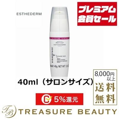お得サイズ エステダム リフシスセロム  40ml(サロンサイズ 業務用) (美容液)
