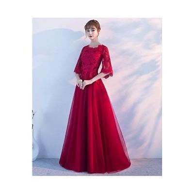 パーティードレス ロングドレス 花嫁ドレス カラードレス レッド 赤いドレス ウェディングドレス 二次会 ロング 二次会ドレス (S)