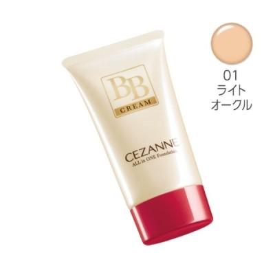 セザンヌ化粧品 セザンヌ BBクリーム 01 ライトオークル 01