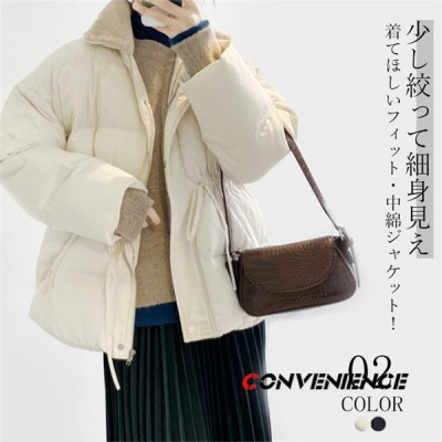 中綿 ジャケット レディース ボリュームウエスト 着痩せ 細身 中綿ダウンジャケット 中綿コート 冬服 カジュアル ショート丈 暖かい 防風防寒