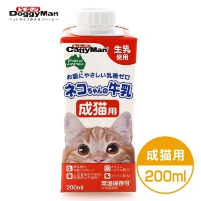ドギーマン ネコちゃんの牛乳 成猫用 200ml (牛乳・ミルク 液体/キャットフード/成猫 アダルト/キャティーマン/Cattyman/トーア)