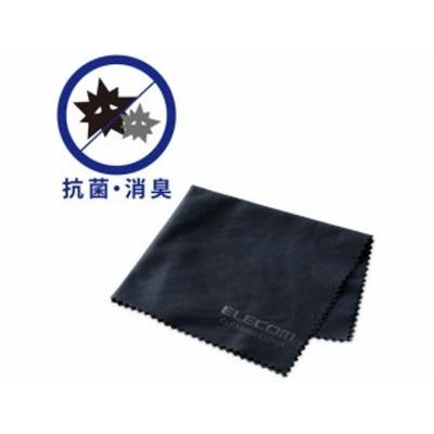 クリーニングクロス ブラック 抗菌 防臭 エレコム KCT-009BKDE