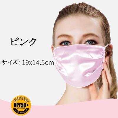 シルクマスク シルク 洗えるマスク 繰り返し使える マスク 絹 無地 花柄 春 夏 秋 冬 おしゃれ 大人 ウイルズ対策 花粉症対策 柔らか 通気性
