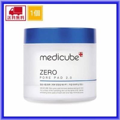 メディキューブ ゼロ毛穴パッド2.0