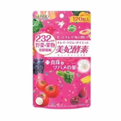 ◆医食同源ドットコム 232美妃酵素 120粒 ※発送まで7~11日程
