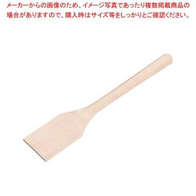 木製 角スパテル(ホウ) 54cm