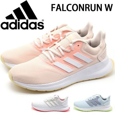 アディダス スニーカー レディース 靴 白 水色 ホワイト ピンク 軽量 軽い 疲れない adidas FALCONRUN W