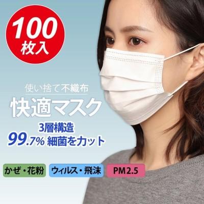 \送料無料/マスク 200枚入 夏用マスク 使い捨て 在庫あり 不織布マスク 息がしやすい マスク 涼しい MASK FDA認証 白 ウイルス 花粉 平ゴム マスク