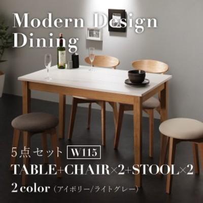 ダイニング テーブル チェア セット / 5点セット(テーブル+チェア2脚+スツール2脚) テーブル幅:W115 カラー:ホワイト×ナチュラル  4人