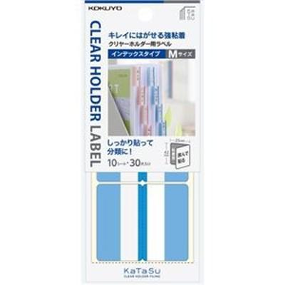 (まとめ)コクヨクリヤーホルダー用ラベル[KaTaSu]インデックスタイプ M 青 タ-CH22B1パック(30片:3片×10シート) 【×20セット】