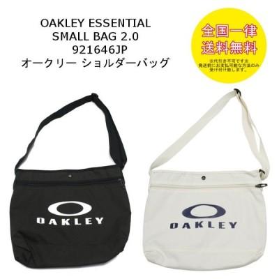 【 オークリー / ミニトート 】 OAKLEY ESSENTIAL SMALL BAG 2.0 921646JP【ゆうパケットでの配送全国一律送料無料】