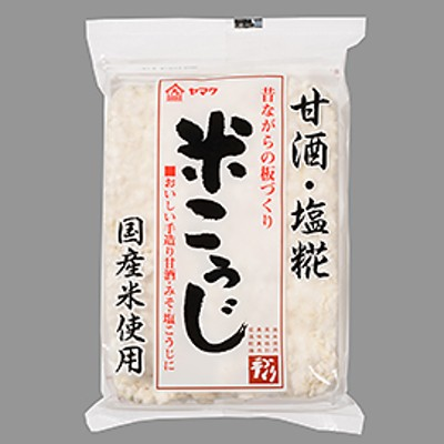 国産米 米こうじ(板) / 200g 和食材 和食材(加工食品・調味料)