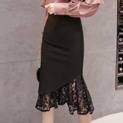 マーメイドスカート OL フィッシュテールスカート 大きいサイズ 春新作 タイトスカート レディース 送料無料 レース ロングスカート セク