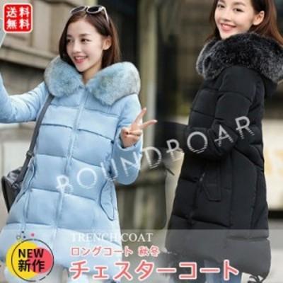 コート ダウン レディース ダウンコート ロングコート 秋 冬 暖かい 防寒 ロング 大きいサイズ 中綿 フード アウター