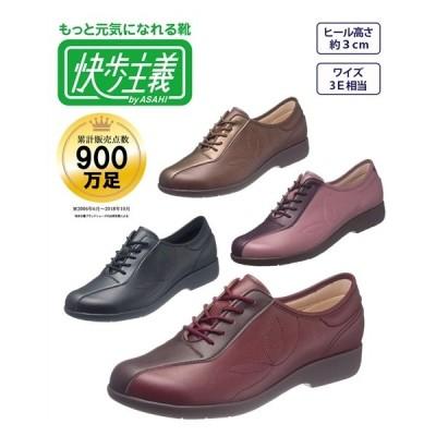 靴 大きいサイズ レディース 快歩主義 アサヒ ゆったり シューズ L135  22〜25cm ニッセン nissen