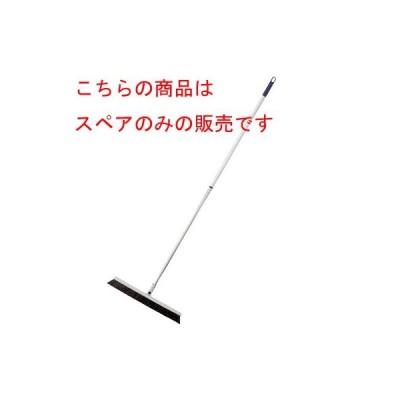プロテック ブルロン TF-N45 スペア/業務用/新品