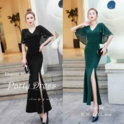 [レディース] パーティドレス: 結婚式 二次会 ワンピース 大きい 大きめ サイズ マーメイドスカート スカート スリット セクシー ドレス