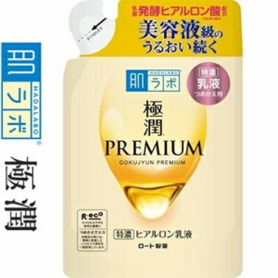 肌ラボ 極潤プレミアム ヒアルロン乳液 つめかえ/詰め替え 140mL ( ロート製薬 肌研_ハダラボ )