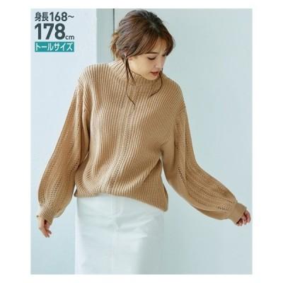 セーター ニット トールサイズ レディース 袖地柄 ハイネック  M/L ニッセン