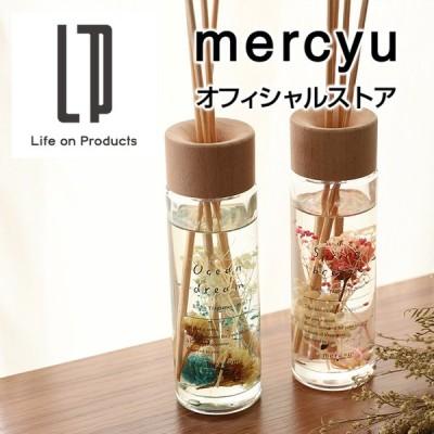 リードディフューザー MRU-94 mercyu メルシーユー 公式店 Nordic Collection アロマディフューザー おしゃれ フレグランスオイル ハーバリウム