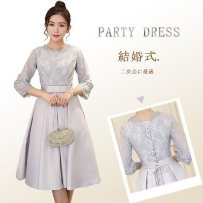 パーティードレス 二次会 ドレス 七分袖 結婚式 ドレス ワンピース 袖あり ロングドレス ウェディングドレス お呼ばれ デート大きいサイズ 成人式