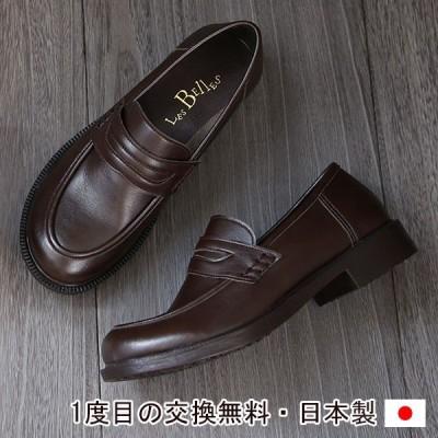 コインローファー メンズ 通勤 学生靴 紳士靴 日本製 A6408