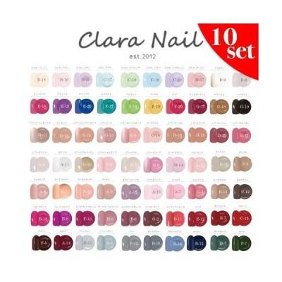 カラージェル 10個セット 安い ネイル シアー ラメ ゴールド ピンク シルバー ホワイト おすすめ まとめ買い 送料無料 ポイント clara gel