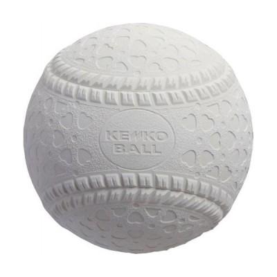 ナガセケンコー(KENKO) 軟式 野球 ボール 公認球 M号 (一般・中学生用) 1ダース MD