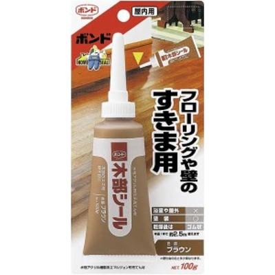 ボンド 木部シール ブラウン 100g(ブリスターパック)1箱(10個)#50424【コニシ】