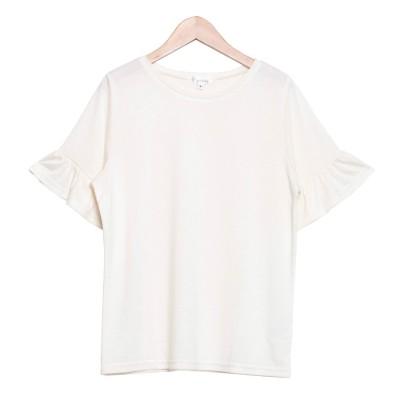 サルース salus フリル袖シンプルTシャツ (T0A(オフ))
