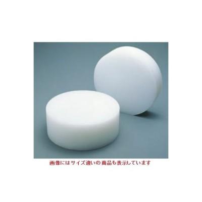 まな板 K型 プラスチック 中華マナ板 大 φ450×H100 /送料別