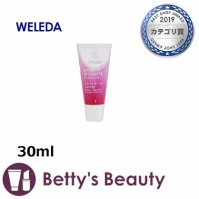 ヴェレダ ワイルドローズ ナイトクリーム  30ml【P】デイクリーム WELEDA