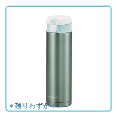 パール金属 水筒 450ml 直飲み ステンレス ワンタッチ マグ アップルグリーン カフェマグ H-7569